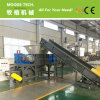 Foam shredder crushing machinery /foamed plastics shredder