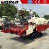 4.0e 1.4m3 Grain Tank Small Mini Rice Harvester Machine