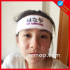 Colorful Elastic Soccer Sport Head Band