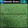 Landscape Artificial Grass with Thickness Standard 25mm