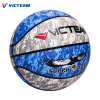 Standout PU Leather Custom Basketball for Exercise