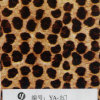 Yincai 0.5/1m Width Hydro Printing Water Transfer Printing Film Leopard Print