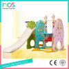 Flagship Series Indoor Playground Slide with Swing Set (HBS17027A)