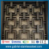 201 Stainless Steel Decorative Screen Manufacturer