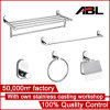 Stainless Steel Bathroom Fittings/Bathroom Accessoreis