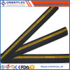 Steel Wire Reinforcement Rubber Concrete Pump Hose