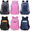 Style School Backpack Customized Bags