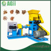 Floating Pellet Fish Feed Press Making Machine 200kg