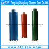 Vacuum Brazed Hollow Diamond Core Drill Bits