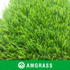 U Shape U. V. Resistance Flat Synthetic Artificial Grass (AMUT327-35D)