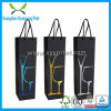 Black Paper Food Bag Wine Paper Bag