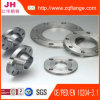 ANSI A105 Flange From China