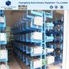 Storage Heavy Duty Shelf Car Steel Arm Rack