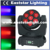 Moving Head Beam Osram Quad LED Stage Light