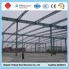 Galvanized Steel Frame Structure Construction Workshop