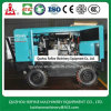 Kaishan LGCY-17/7 Trailer Mounted Diesel Hermetic Screw Rotaty Compressor