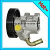 Hydraulic Power Steering Pump for Citroen 4007W3