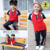 Custom Primary School Uniforms Kids School Uniform Design