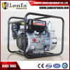 Agricultural Farm Irrigation Eg200 Gasoline Water Pump