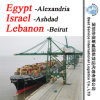 "Ocean Container Shipment Alexandria (Egypt) ; Ashdad (Israel) ; Beirut (Lebanon) -20""/40"""