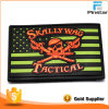 Skally Wag Tactical Wholesale PVC Patch