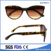 Online Unisex Fashion Brown Leopard Mirror Eyewear Glasses