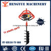 52cc Hole Digging Machine Ground Drill
