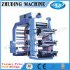 6 Color 1600mm Flexographic Printing Machine