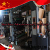 Roll Coating Printing Machine