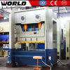 Straight Side Double Crank Automatic Power Press Machine