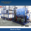 Focusun High Quality Industrial Block Ice Making Machine