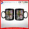 Wholesale Jumbo Mug with Foil Printing Designs