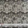 African Swiss Voile Lace Fabric (M2006)