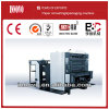 Hot Sell Offset Printing Machine