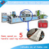 Popular Multifunctional Non Woven Box Bag Machinery
