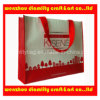 PP Non Woven Shopping Bag for Promotion (PNW2013008)