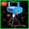 Mini Laser Light, Falling Star Light (PF-313mini)