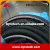 Good Price Suction and Discharge Oil Hose