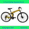 "26"" Folding Mountain Bike (MTB-022)"