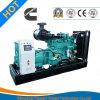 200kw Backup Factory Use Diesel Generator Set