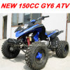 Racing ATV 150CC (MC-347)