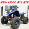 Racing ATV 150CC (MC-347)