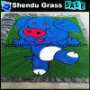 Door Mat for Floor with Artificial Grass Yarn Material