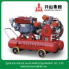 Kaishan 22HP Movable Mining Air Compressor for Jack Hammer Driving W-3/5