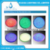 RGB Changing Glass PAR56 LED Simming Pool Light
