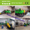 1000kg Plastic PET recycling line
