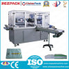 A4 Paper Roll Film Packing Machine (RZ-300C)