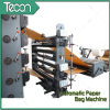 Advanced Full Automatic Motor Driven Valve Paper Bag Fabrication Facilities