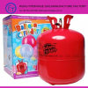 Europe Disposable Helium Gas Tank for Happy Time