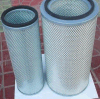 Air Filter for Chang an, Yutong, Kinglong, Higer, Zhongtong Bus